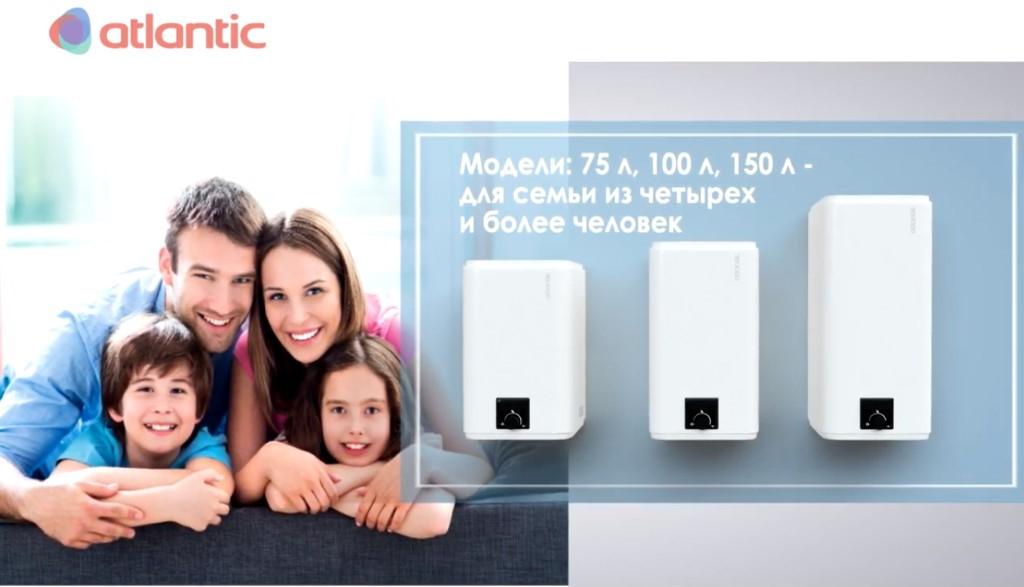 Atlantic Steatite Cube - модели 75, 100 и 150 литров