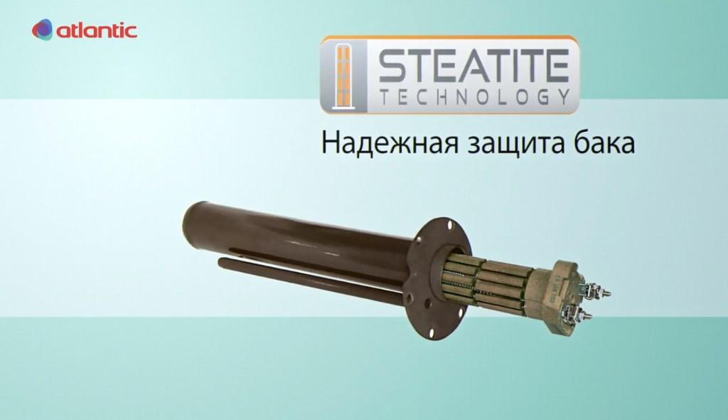 Vertigo Steatite - сухой стеатитовый тэн