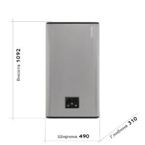 Бойлер Atlantic Vertigo Steatite WI-FI 80 MP 065 F220-2-CE-CC-S Silver