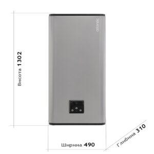 Бойлер Atlantic Vertigo Steatite WI-FI 100 MP 080 F220-2-CE-CC-S Silver